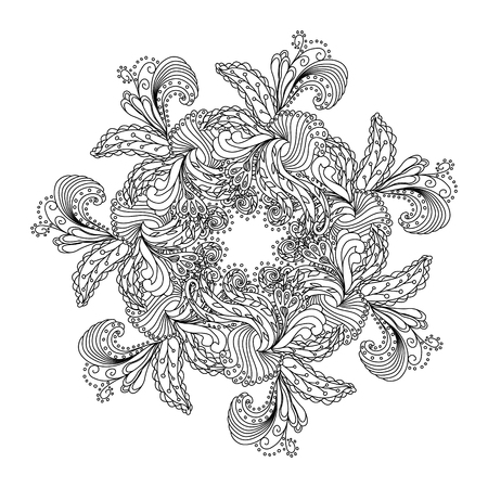 Vector mandala. Abstract calligraphic element for your design, lace ornament. Round pattern in oriental style. EPS 10