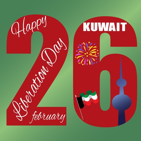 Kuwait Liberation Day. Kuwait celebrations. Silhouette of night city, salutes and flag of Kuwait. Vector illustration for different purposes.