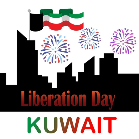 Kuwait Liberation Day. Kuwait celebrations. Silhouette of night city, salutes and flag of Kuwait. Vector illustration for different purposes. Vecteurs