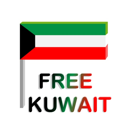 Free Kuwait national day, great design for any purposes. Kuwait flag vector. National day logo.
