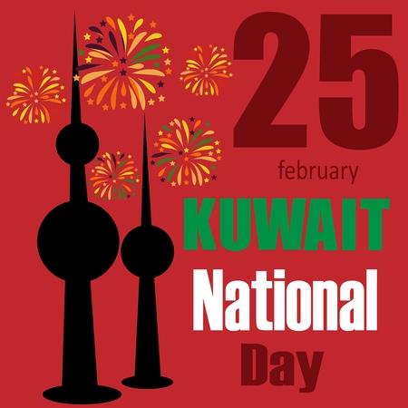 CELEBRATE KUWAIT - Greeting Card Background of Kuwait's Skyline lit by National Day's celebrations Ilustração