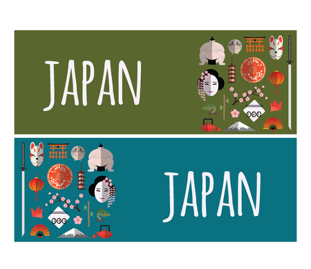 Banner with flat japanese seamless pattern Icons for any kind of design