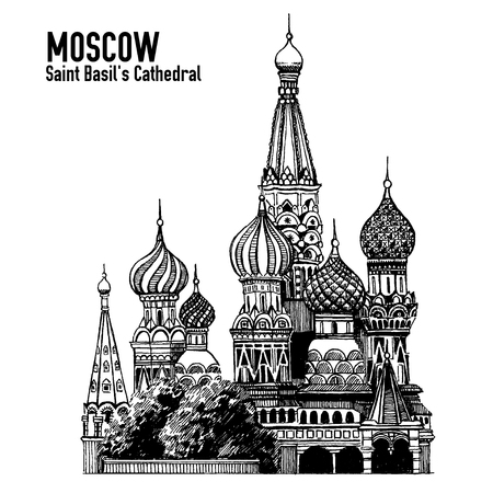 Moscow city colorful emblem with St. Basils Cathedral, ribbon banner with Moscow sign in russian. Isolated on white. Иллюстрация