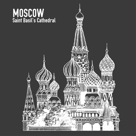 Moscow city colorful emblem with St. Basils Cathedral, Vacation in Russia. Illustration isolated on black