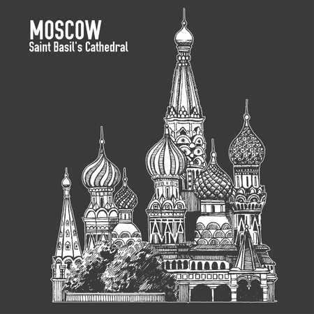 Moscow city colorful emblem with St. Basils Cathedral, Vacation in Russia. Blackboard, chalkboard drawing.
