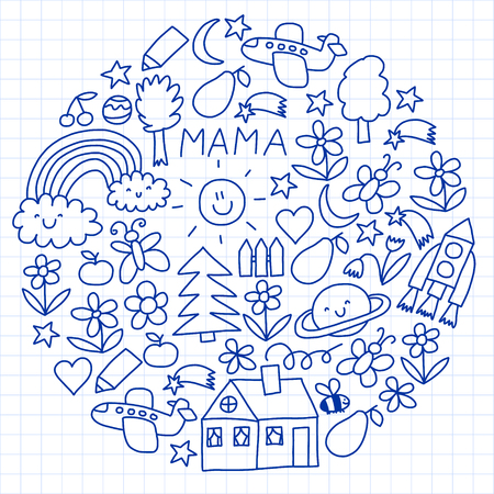 Children drawing. Colorful vector pattern with toys, space, planets Stock Vector - 124544680