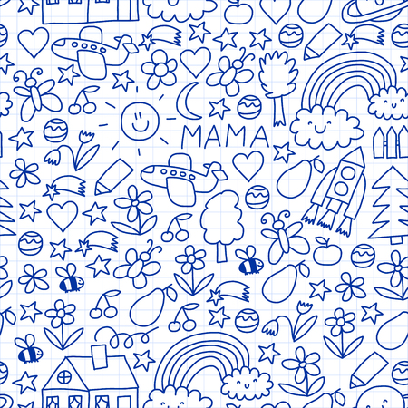 Children drawing. Colorful vector pattern with toys, space, planets Stock Vector - 124544743