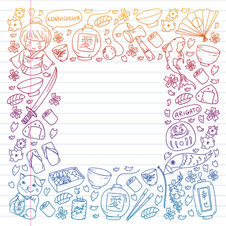 pattern with japanese traditional items. Illustration