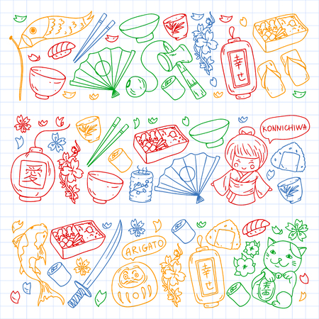 Japan. Vector pattern with japanese traditional items. Fuji mountain, sacura flowers, origami.