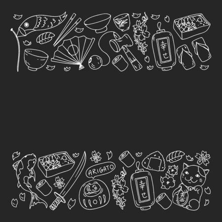 Japan. Vector pattern with japanese traditional items Archivio Fotografico - 129439582
