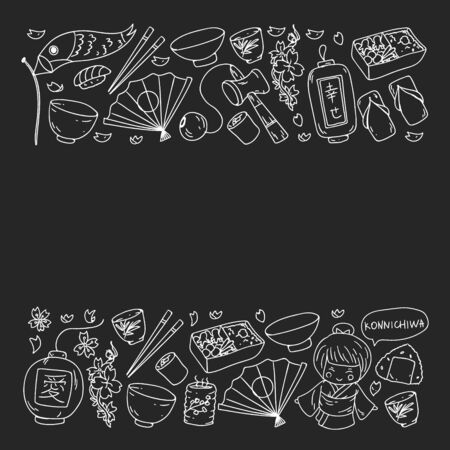 Japan. Vector pattern with japanese traditional items  イラスト・ベクター素材