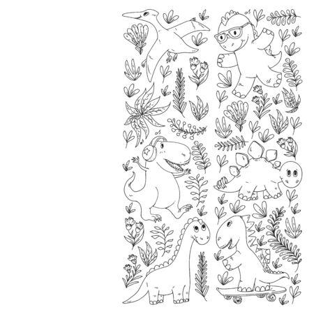 Pattern kids fabric, textile, nursery wallpaper. Vector illustration. Hand drawn dinosaurs, dino for little children. 矢量图像