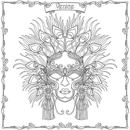 máscara veneciana, traje de carnaval Esquema drenaje de la mano. Libro de colorante para los adultos y niños mayores. Dibujo para colorear. Ilustración del vector. Ilustración de vector
