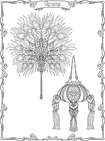 carnival costume: Venetian carnival costume details. Peacock feather fan and rich decorated bag.  Outline hand draw.  Coloring book for adult and older children. Coloring page. Vector illustration.