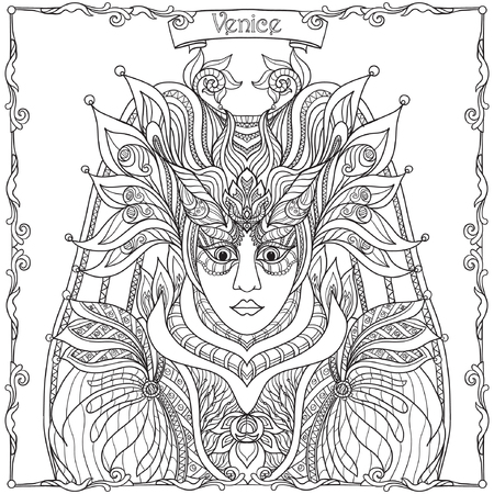 carnival costume: Venetian mask, carnival costume  Outline hand draw.  Coloring book for adult and older children. Coloring page. Vector illustration. Illustration