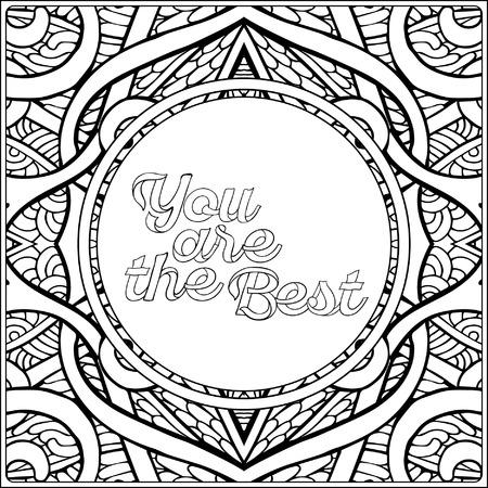 Eres La Mejor Letra. Página Para Colorear Con Mensaje Sobre Fondo De ...