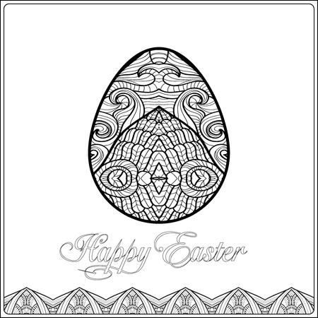 coloring easter egg: Easter egg. Coloring book for adult and older children. Coloring page. Outline drawing. Vector illustration.