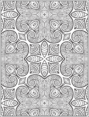 Ornamental Pattern Antistress Relaxation Coloring Book For Adult