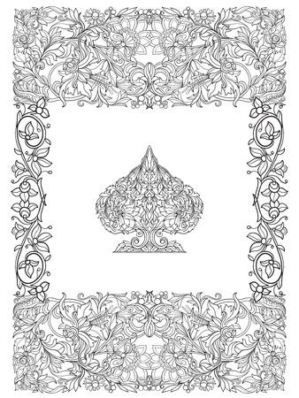 Reproducción de señales de la tarjeta con la fama decorativo en estilo vintage. Ilustración de vector