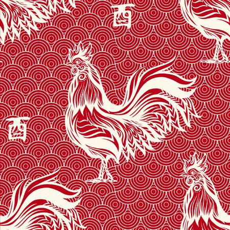 中国風の装飾的な酉とのシームレスなパターン。2017 年の中国の旧正月のシンボルです。