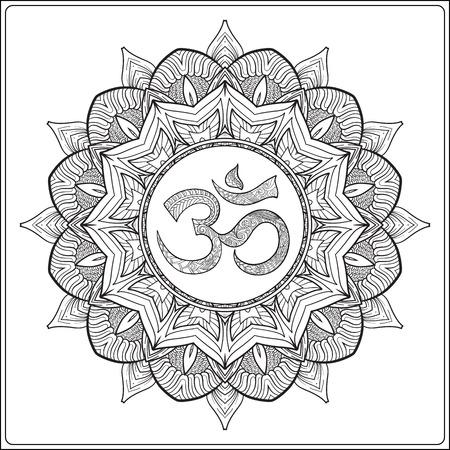 Deco Mandala Mit OM-Zeichen, Gemustert Design-Element, Ethnische ...