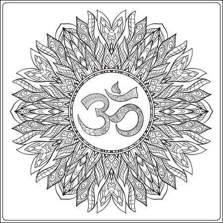 Mandala Deco Con Signo OM, Elemento De Diseño Estampado, Amuleto ...