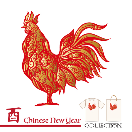 Decorative Rooster. Chinese New Year Symbol Of 2017 New Year ...