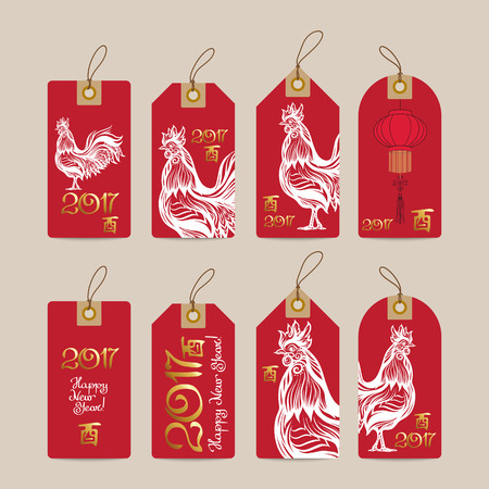 Decorative Rooster Chinese New Year Symbol Of 2017 New Year