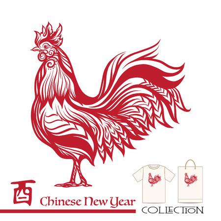 gift bags: Decorative Rooster. Chinese New Year Symbol of 2017 New Year.  This illustration can be used as a greeting card or as a print on T-shirts and bags. illustration. Illustration