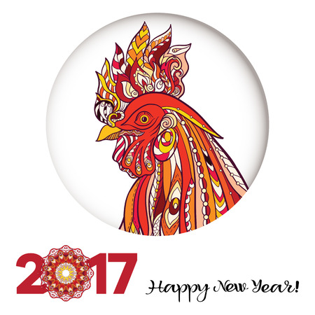Decorative colored Rooster. Chinese New Year Symbol 2017 New Year.  Colored illustration. With lettering 2017 Happy New Year with decorative elements.