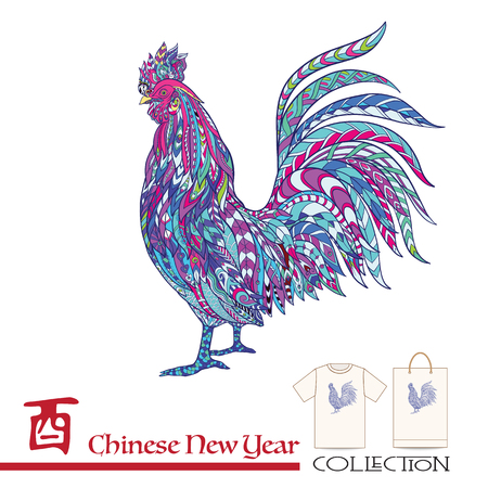 decorate notebook: Decorative Rooster. Chinese New Year Symbol of 2017 New Year.  This illustration can be used as a greeting card or as a print on T-shirts and bags. illustration. Illustration