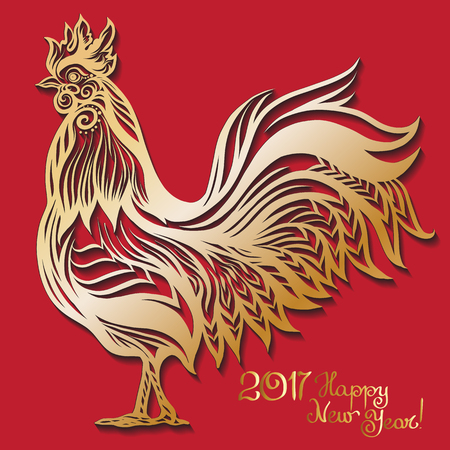 ethnicity: Decorative colored Rooster. Chinese New Year Symbol 2017 New Year.  Colored illustration. With lettering 2017 Happy New Year with decorative elements.