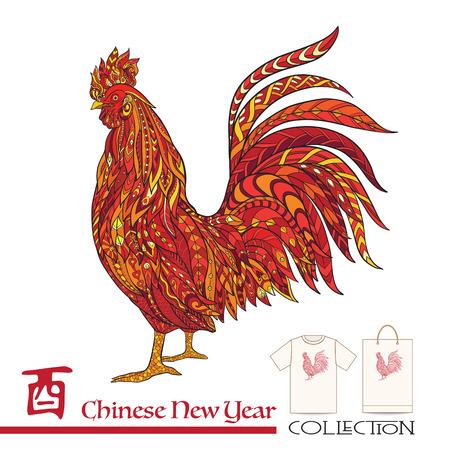 Decorative Rooster. Chinese New Year Symbol of 2017 New Year.  This illustration can be used as a greeting card or as a print on T-shirts and bags. illustration. Illustration