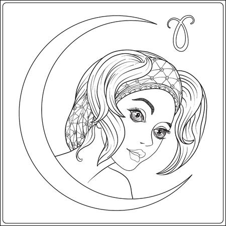 牡羊座。兆候の一つの形で美しい少女