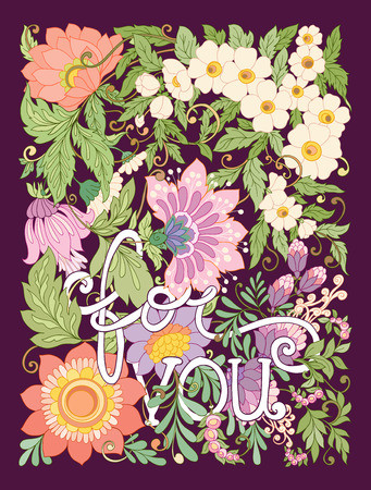Banner, poster, invitation background with abstract decorative s Ilustração