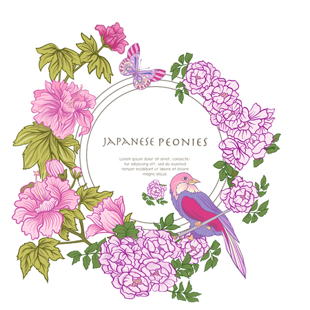 Poster or postcard with bird and butterfly and pink Japanese peo Ilustração