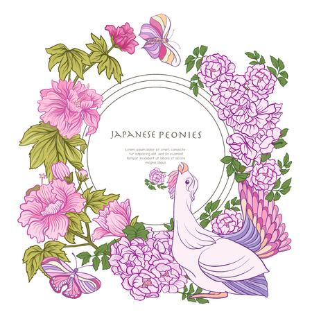 Affiche ou carte postale avec oiseaux et papillons et peaux japonaises roses Banque d'images - 86675865