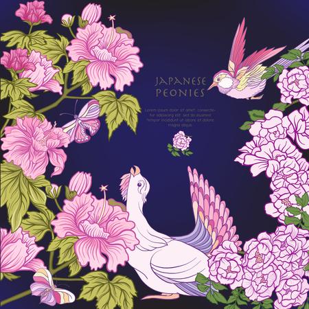 Affiche ou carte postale avec oiseaux et papillons et peaux japonaises roses Banque d'images - 86472725