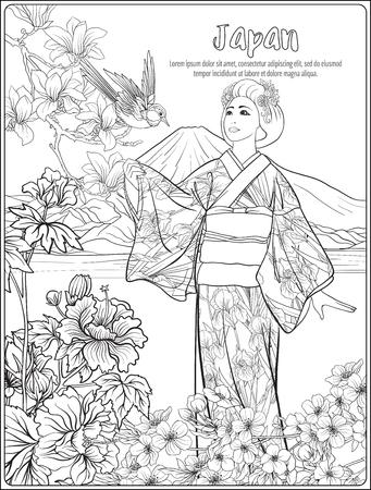 富士山、海、日本女性のキモと日本の風景  イラスト・ベクター素材