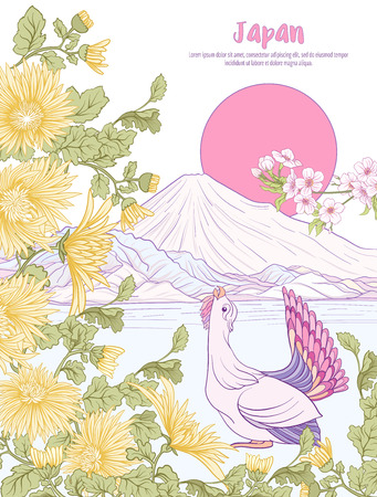 Multicolor illustration Japanese Landscape with Mount Fuji and t Ilustrace
