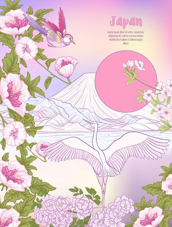 Multicolor illustration Japanese Landscape with Mount Fuji and t Çizim