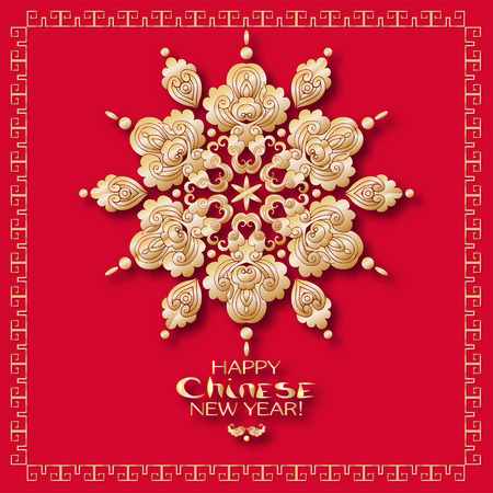 A vector illustration of design for Chinese New Year celebration. Фото со стока - 87220644