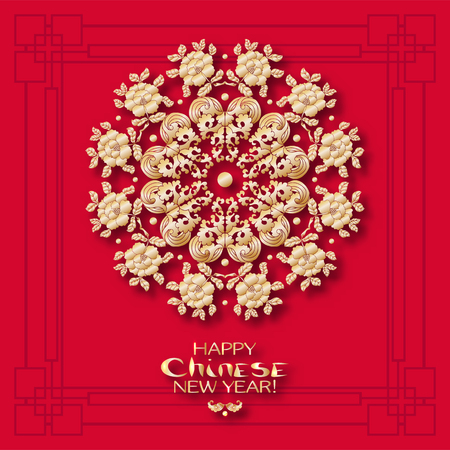 A vector illustration of design for Chinese New Year celebration.
