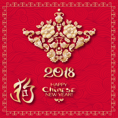 A vector illustration of design for Chinese New Year celebration. Фото со стока - 87220650