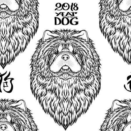 Dog head pattern Illustration