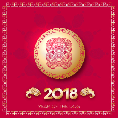chinese astrology: 2018 Chinese New Year. Year of the dog. Illustration