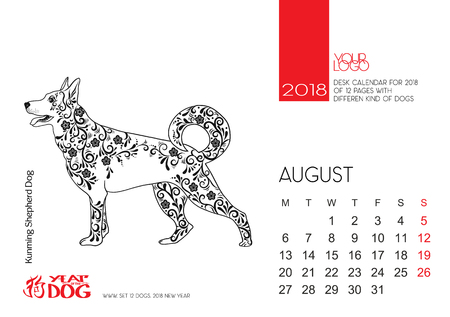 The desktop calendar page for 2018 with the image of a dog, a symbol of the Chinese horoscope for 2018. 2018 Chinese hieroglyph means dog. Vector illustration Illustration