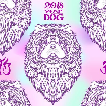 Dog head pattern.