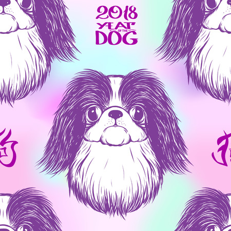 Seamless pattern with black and white graphic drawing of a Japanese Hin dog head. Chinese character means a dog. Vector illustration. Çizim
