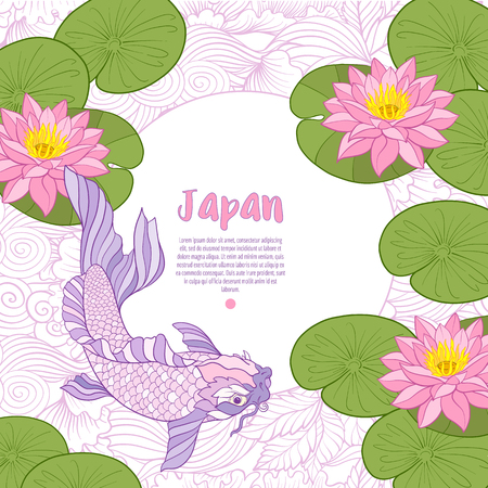 Japanese Landscape with Mount Fuji and tradition flowers and a b Imagens - 87617403
